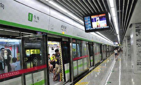 Suzhou Metro Line 1 Project