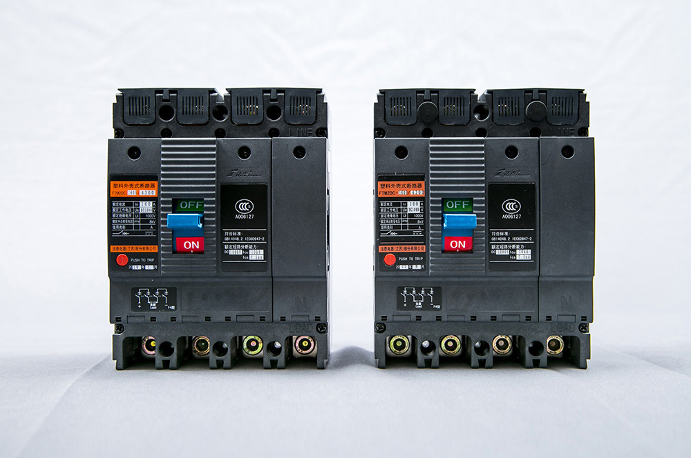 Direct-current Moulded-case Circuit Breaker-FTM2DC Featured Image