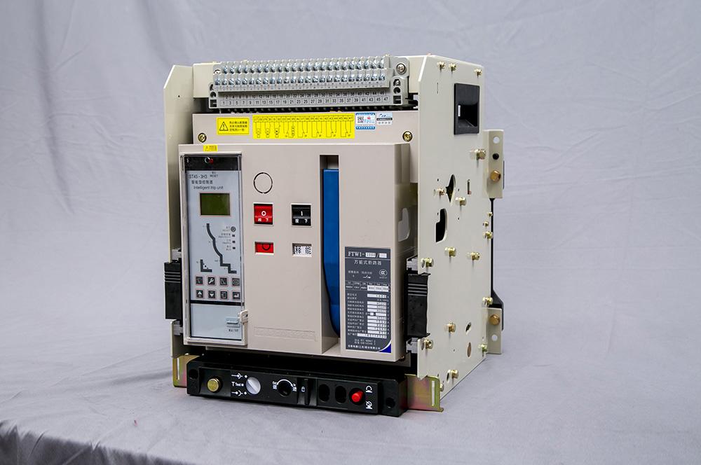 Air Circuit Breaker-FTW1 Photo descriptive