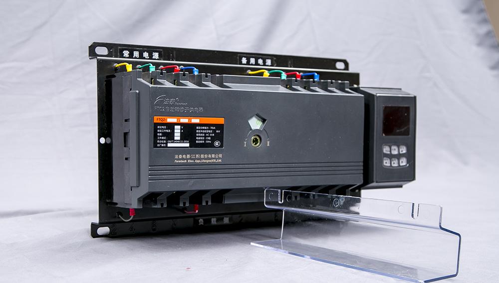 Automatic Transfer Switching Equipment-FTQ2