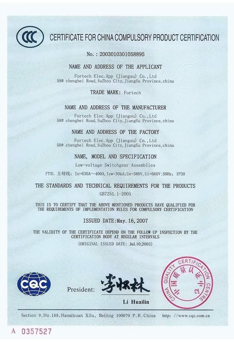Certificate foretech elecjiangsucoltd ftxl xflitez Image collections