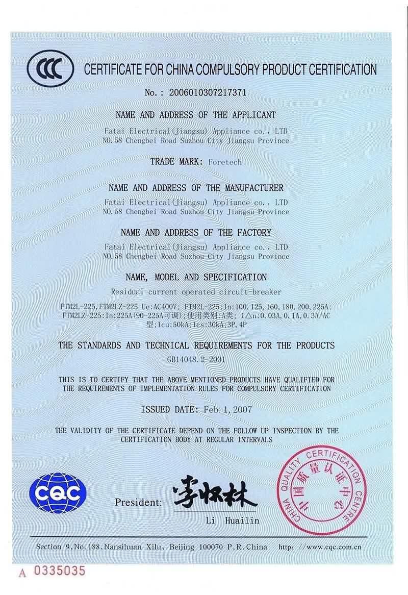 Certificate foretech elecjiangsucoltd 3c ftm2 225 xflitez Image collections